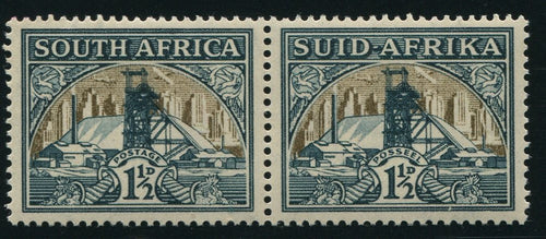 1936 1 1/2d GREEN & BRIGHT GOLD - SACC 57