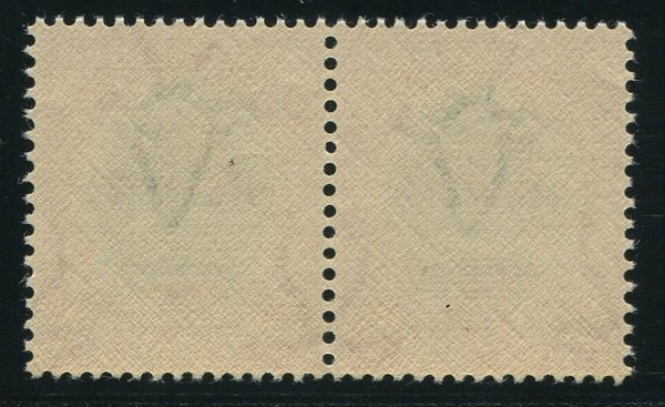 1938 6d STRONGER BACKGROUND MNH- SACC 60a