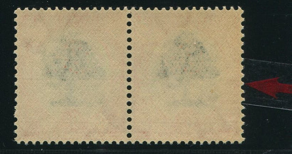 "1937 6d  FAINT BACKGROUND ""FALLING LADDER"" VARIETY MNH- SACC 60c"