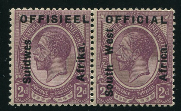 SWA 1926 2d OFFICIAL OVERPRINT MNH - SACC 03