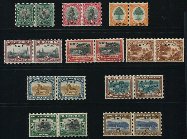 SWA 1927-1930 LONDON PICTORIALS MNH - SACC 81/90