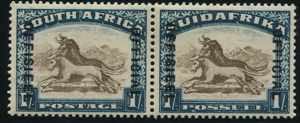 1930-1947 1/- OFFICIAL 21mm INVERTED WMK MNH -SACC O18