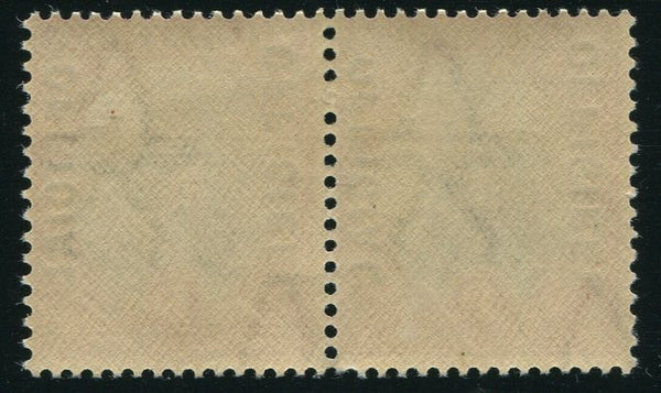 1930-47 1d   OFFICIAL   12mm INVERTED WATERMARK  MNH -SACC O13b