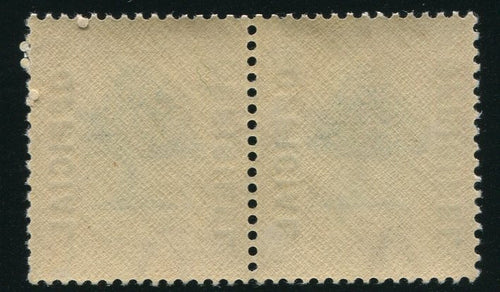 1930-47 6d   OFFICIAL    INVERTED WATERMARK  MNH -SACC O16