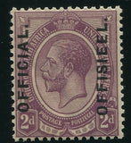 1926  2d   OFFICIAL MNH -SACC O1