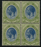 SA 1913 KGV 10/- KINGSHEAD BLOCK OF 4 MNH/MINT - SACC 15
