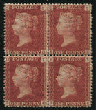 GREAT BRITAIN 1858/79  1d BLOCK OF 4 MNH