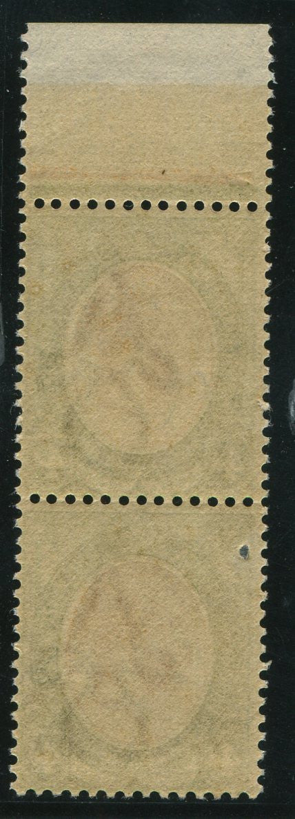 1913 KGV 4d KINGSHEAD INVERTED WATERMARK PAIR - SACC 9b
