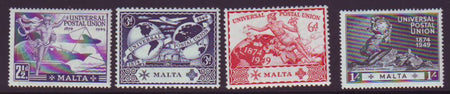 SWAZILAND 1948  KGV1 ROYAL SILVER WEDDING   SET OF 2 UNMOUNTED MINT