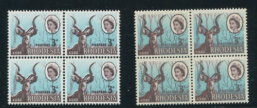 RHODESIA 1966 3d BRANCHES OMITTED VARIETY - BLOCK OF 4