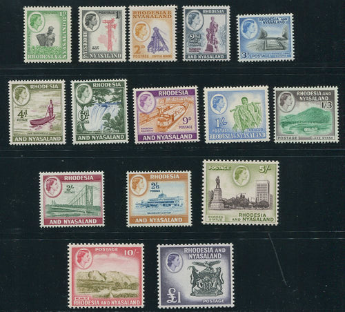 RHODESIA & NYASALAND 1959 -62 DEFINITIVE SET UM