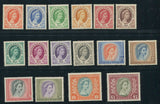 RHODESIA & NYASALAND 1954 -56 DEFINITIVE SET UM