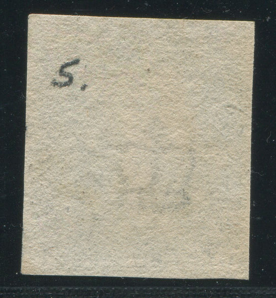 GREAT BRITAIN 1840 1d BLACK PLATE 5 VERY FINE USED