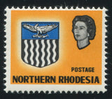 NORTHERN RHODESIA 1963 3d VALUE OMITTED & WHITE EAGLE