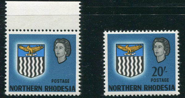 NORTHERN RHODESIA 1963 20/-  VALUE OMITTED