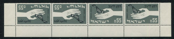 ISRAEL 1963 FREEDOM FROM HUNGER TETE-BECHE STRIP  MNH
