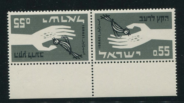 ISRAEL 1963 FREEDOM FROM HUNGER TETE-BECHE PAIR  MNH