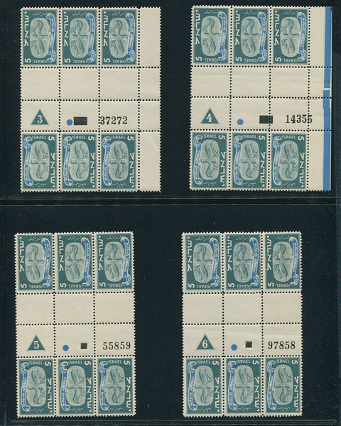 ISRAEL 1948 1ST NEW YEAR 30 PLATE BLOCKS  ALL VALUES WITH ALL PLATES-SUPERB MNH!