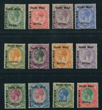 SWA 1923 TYPE 1 SPECIMEN SET OVERPRINTED MINT