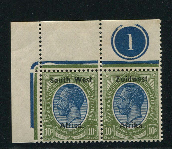 SWA 1923 TYPE 111a  10/- THIN  OVERPRINT CONTROL PAIR MNH