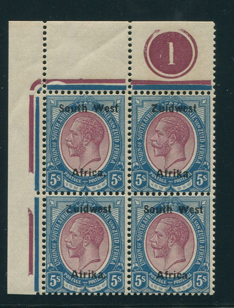 SWA 1923 TYPE 111a 5/- THINNER  OVERPRINT CONTROL BLOCK MNH