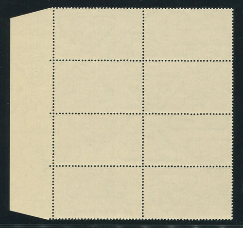 SWA 1970 WATER MISSING PHOSPHOR BANDS ARROW BLOCK OF 8