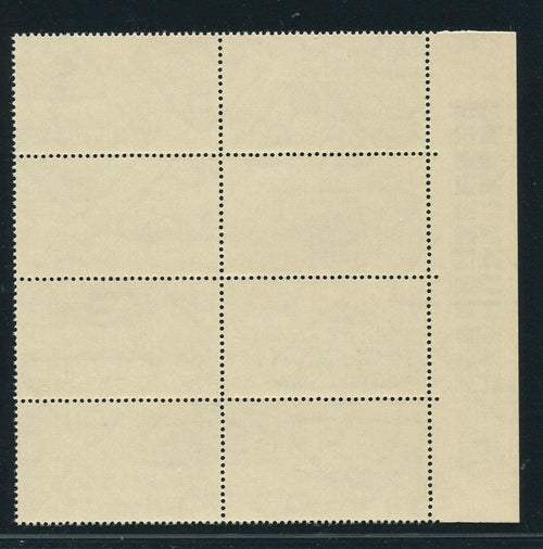 SWA 1970 WATER MISSING PHOSPHOR BANDS COLOUR REGISTER  BLOCK OF 8