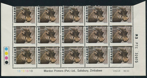 ZIMBABWE 1980 MISPERFORATED RHINO PLATE/SHEET # BLOCK