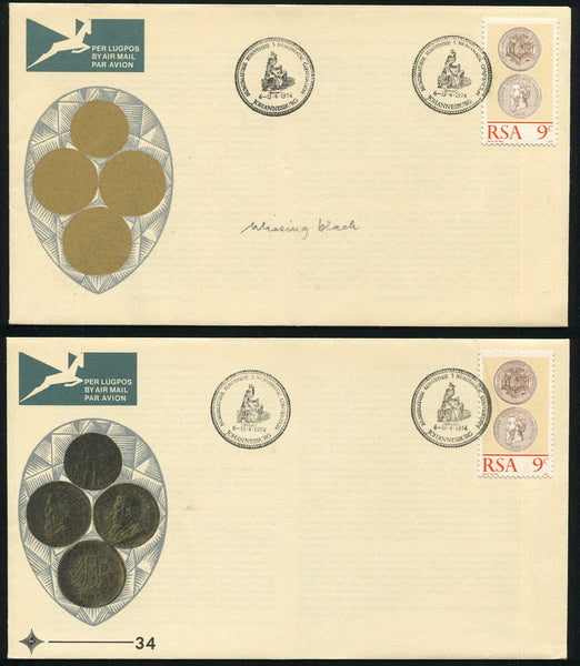 1974 NUMISMATIC CONVENTION FDC MISSING BLACK