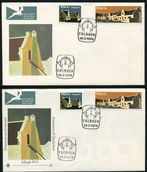 1974  TULBAGH FDC MISSING BLACK PRINTING -RARE!