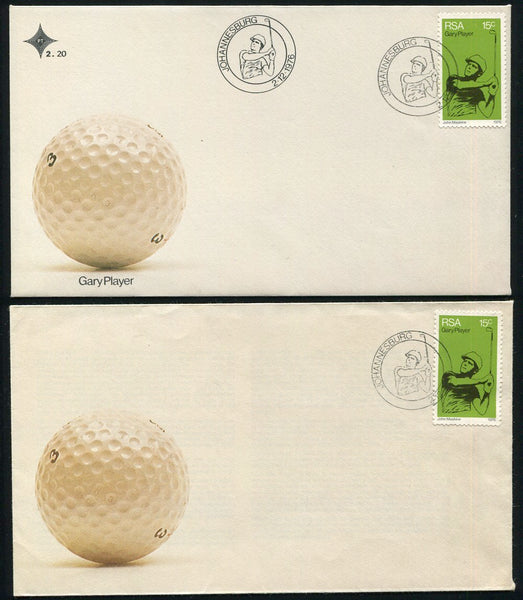 1976 GARY PLAYER FDC MISSING BLACK