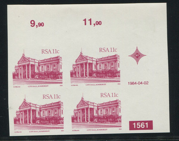 1984 11c DEFINITIVE  IMPERFORATE CONTROL BLOCK - RARE!