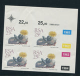 1988 25c DEFINITIVE  IMPERFORATE CONTROL BLOCK - RARE!