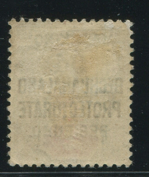 MAFEKING 1900 6d on 2d - A  SOUND MINT EXAMPLE