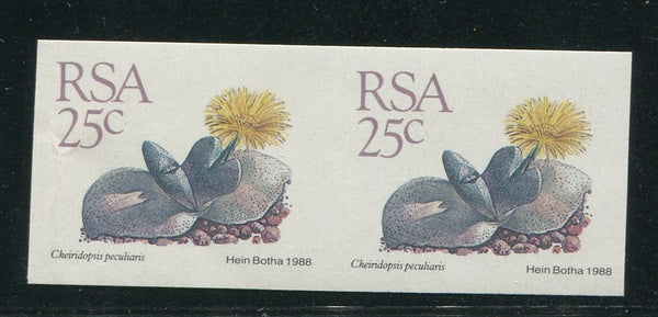 1988 25c DEFINITIVE  IMPERFORATE PAIR - RARE!