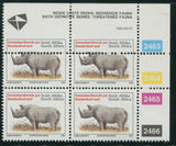 1993 RHINO STANDARD MAIL MISPERFORATED CONTROL BLOCK - A STRIKING ERROR!