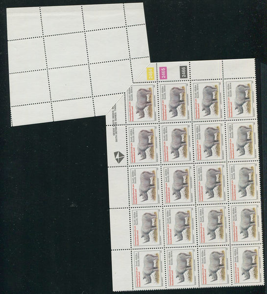 1993 RHINO STANDARD MAIL MISPERFORATED EXTENDED CONTROL BLOCK - A STRIKING ERROR!