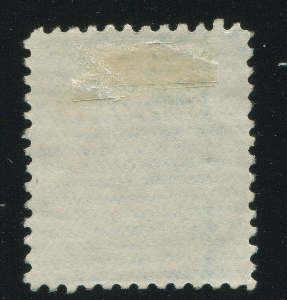 MAFEKING 1900 3d BADEN-POWELL PALE BLUE FINE USED