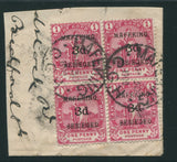MAFEKING 1900 3d on 1d - FINE USED BLOCK  ON PIECE - SG3