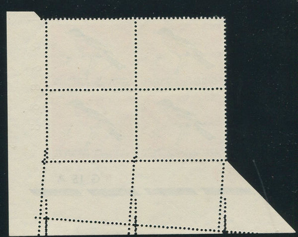 1964 3c DEFINITIVE MISPERFORATED CONTROL BLOCK