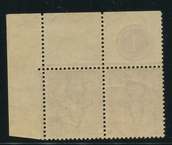 SA 1913 KGV KINGSHEAD 2d CONTROL PAIR TOP RIGHT