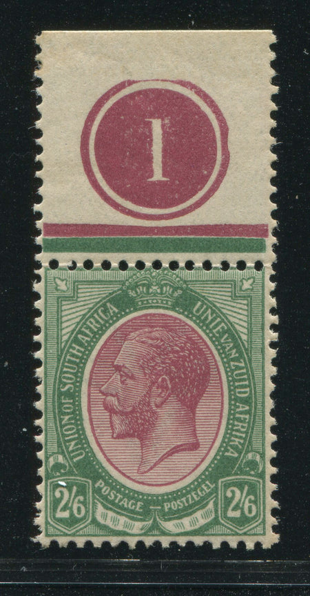 "SA 1913 KGV KINGSHEAD 5/-  BOTTOM  CONTROL ""1"""