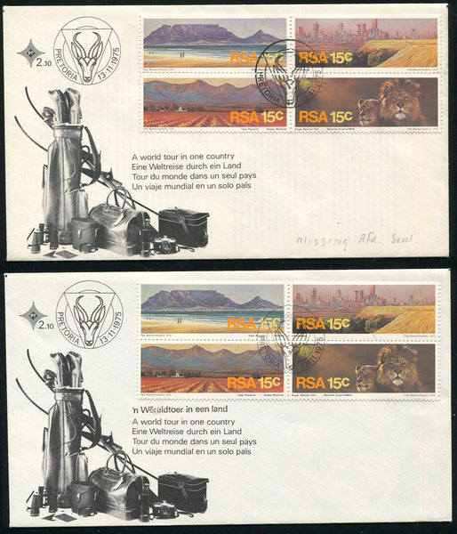 "1975 TOURISM FDC MISSING TOP LINE OF  'AFRIKAANS"" ON CACHET"