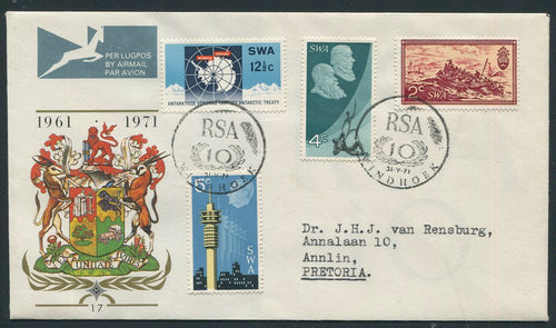 1971 10th ANNIVERSARY FDC ON RSA #17 FDC INSTEAD OF SWA #3 - RARE