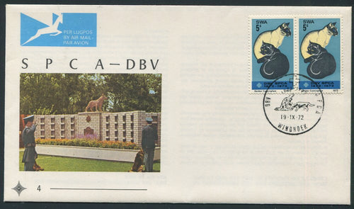 "1972 SPCA ""TWO CATS"" UNADDRESSED FDC - SCARCE!"