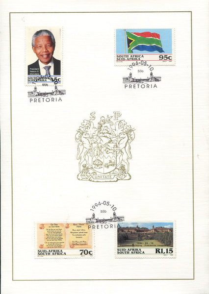 1994 INAUGURATION VIP FOLDER SIGNED BY PRESIDENT MANDELA