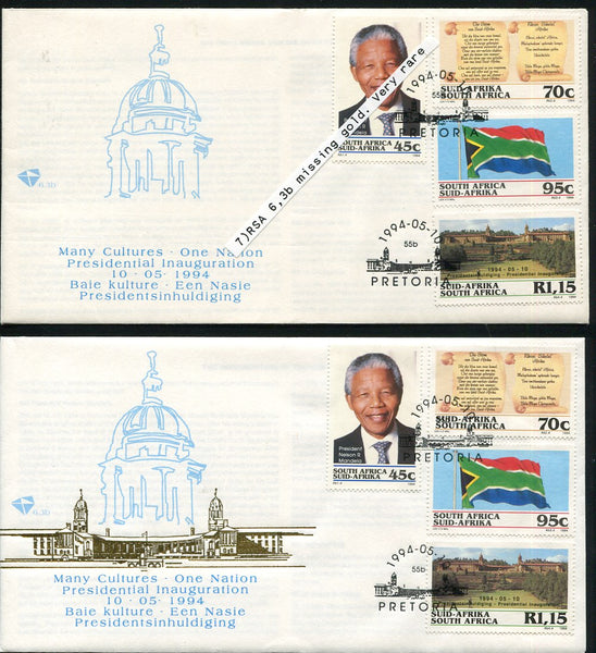 1994 INAUGURATION   FDC MISSING GOLD PRINTING