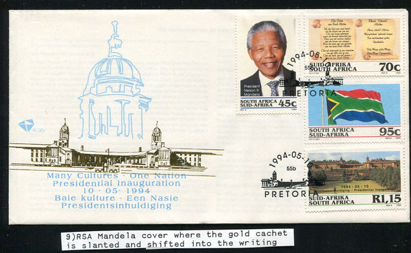 1994 INAUGURATION   FDC SHIFTED GOLD PRINTING