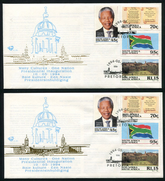 1994 INAUGURATION   FDC PARTLY MISSING/FADED  GOLD PRINTING