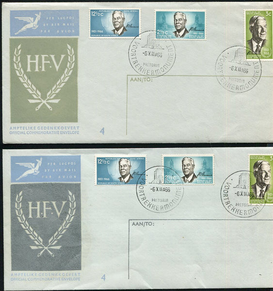 "1966 VERWOERD VERY RARE ""VIP"" FDC- METALLIC COLOUR CACHET!"